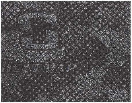 Striker Ice HeatMap Technology Fabric